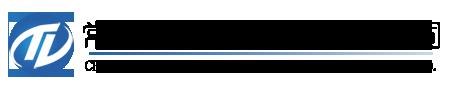 常州腾联塑料机械专业生产销售中央供料,集中供料,中央集中供料